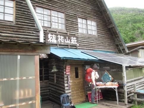 北アルプス(北横岳~天狗岳) 034-001