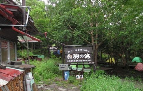 北アルプス(北横岳~天狗岳) 052-001
