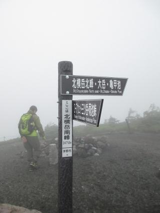 北アルプス(北横岳~天狗岳) 020-001