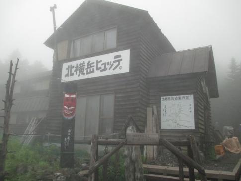 北アルプス(北横岳~天狗岳) 014