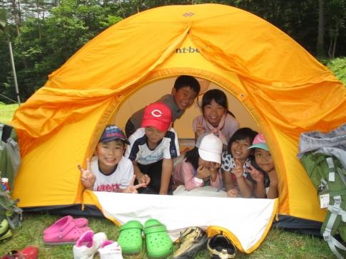 子どもとハイキング 恐羅漢山 022