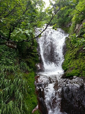 斜里岳竜神の滝
