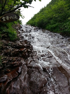 斜里岳靈華の滝