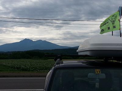 斜里岳7月パパス