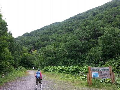 斜里岳元清岳荘跡