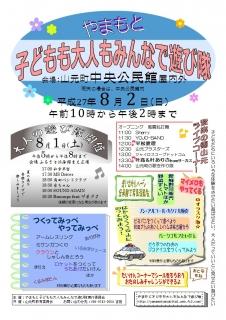 080102_flyer.jpg