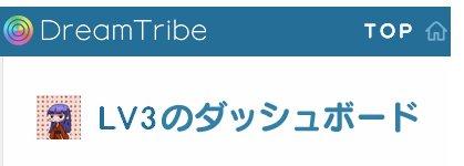 ブログスクショ編集29