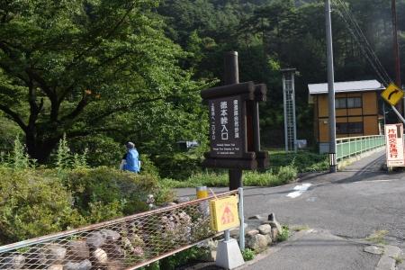 3徳本峠入口