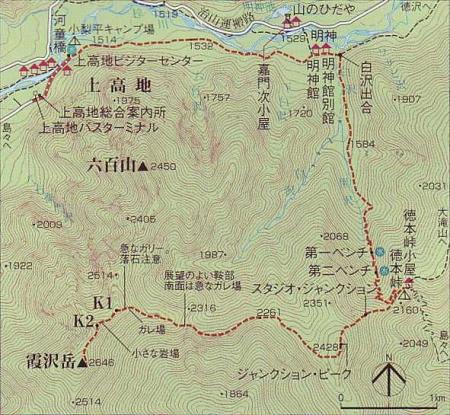 霞沢岳マップ2