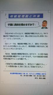 s_DSC.jpg
