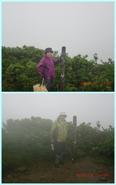 006 山頂