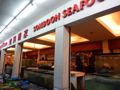 バンコク2015.4ソンブーン・蟹カレー