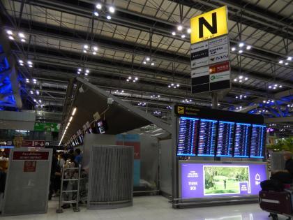 バンコク2015.4スワンナプーム国際空港