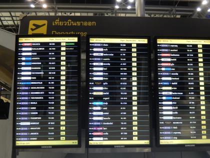 バンコク2015.4スワナプーム空港