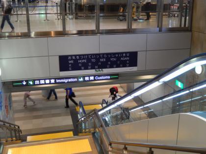 SFO+HNL2015.7成田空港