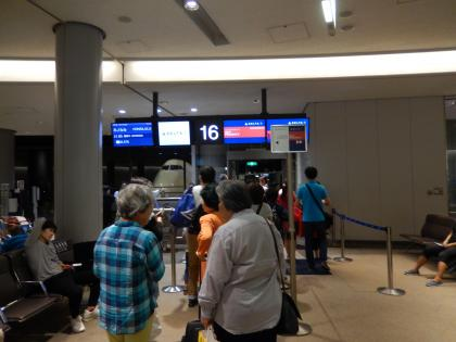 SFO+HNL2015.7デルタ航空ホノルル行