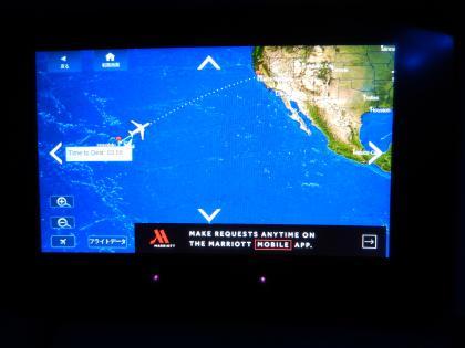 SFO+HNL2015.7デルタ航空サンフランシスコ行き