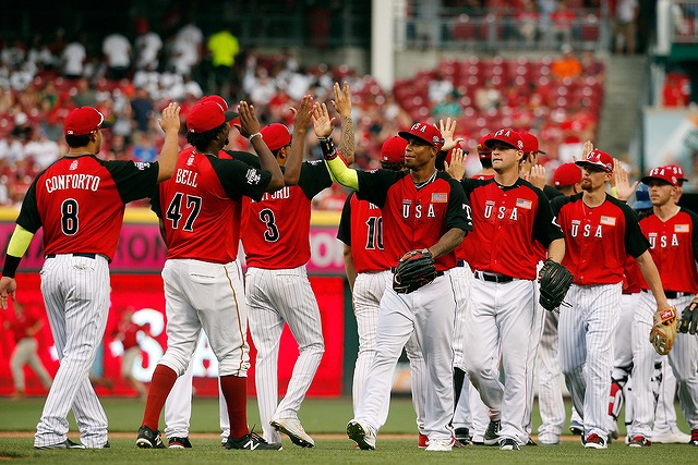 All Star Futures Game 2015