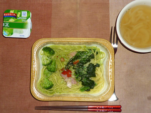 スパゲティほうれん草クリーム ベーコンと緑の野菜,玉葱のスープ,ヨーグルト