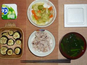 胚芽押麦入り五穀米,納豆,茄子のオーブン焼き,野菜の蒸し炒め,ほうれん草のおみそ汁,ヨーグルト