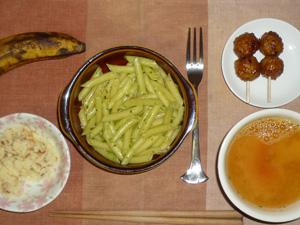 ペンネバジルソース,つくね×2,マッシュポテト,トマトスープ,バナナ