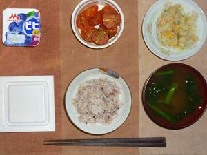 胚芽押麦入り五穀米,納豆,焼きハーブトマト,コールスロー,ほうれん草のおみそ汁,ヨーグルト