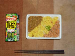 三食そぼろ弁当,野菜ジュース