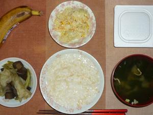 玄米粥,納豆,茄子とキャベツの炒め物,コールスロー,ほうれん草とワカメのおみそ汁,バナナ