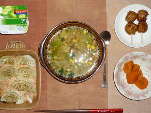 雑穀入りコンソメスープ,玉葱のオーブン焼き,人参の煮物,つくね,アロエヨーグルト