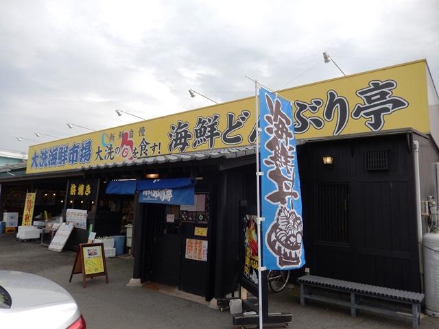 海鮮どんぶり亭20141220001