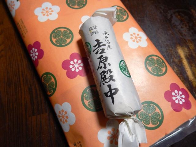 前田屋製菓20141222003
