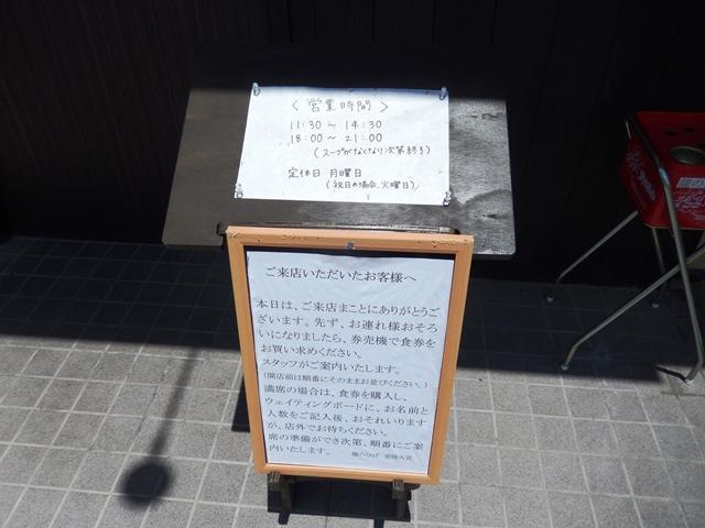 龍のひげ20150724005