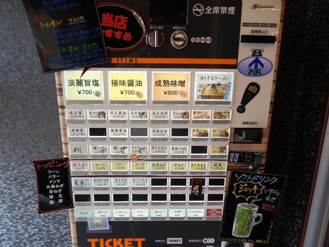〇〇屋20150726002