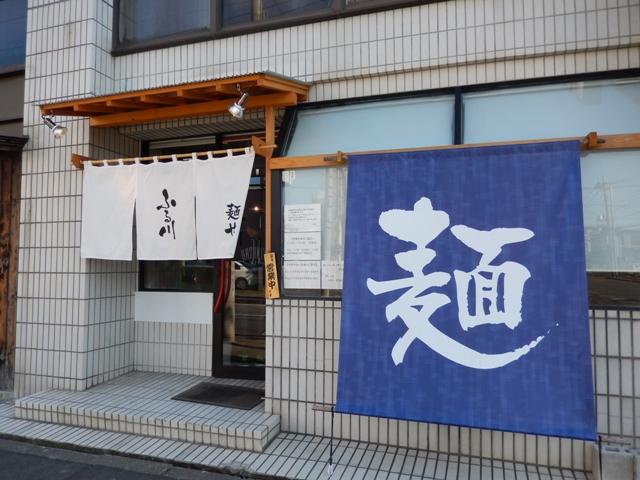 ふる川20141225001
