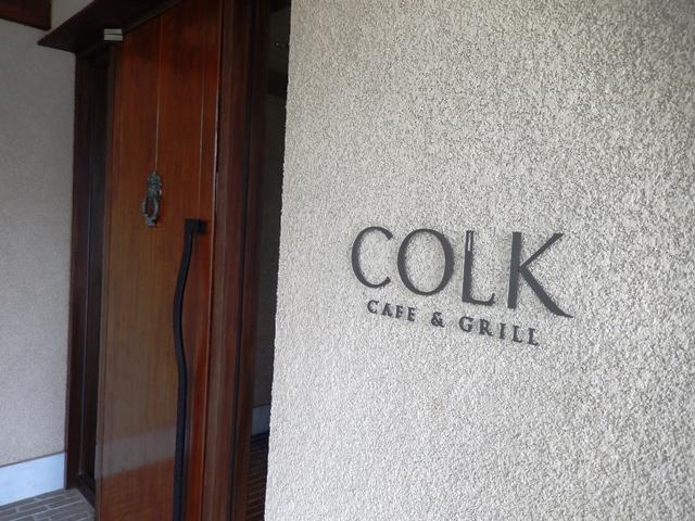 COLK20150725002