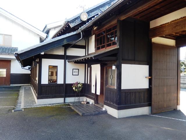 な嘉屋20141222001