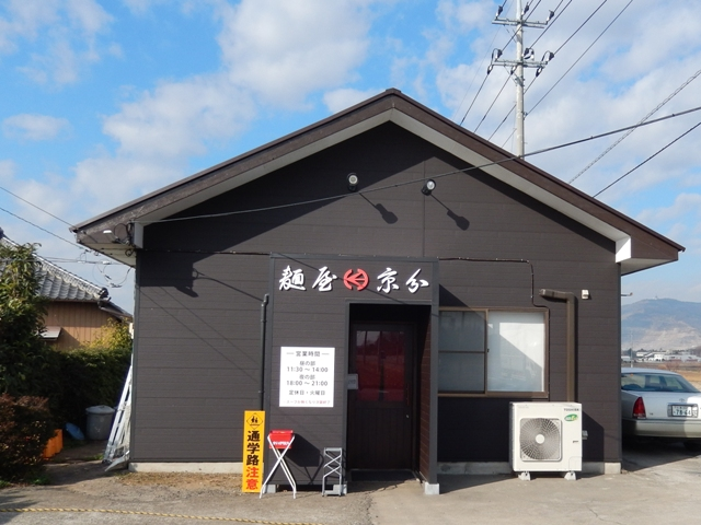 京介20141228001