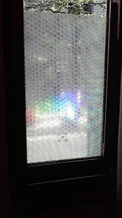 治療室の虹