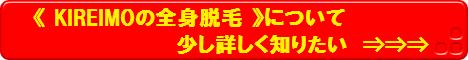 bnr015_01.png