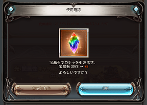 Screenshot_2015-07-13-22-13-01-1.png