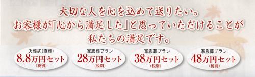 中山入りチラシ パーツ (4)