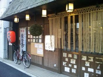 関東35④
