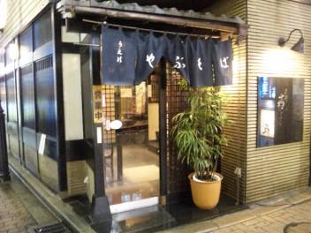 東京34⑥
