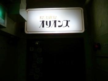 東京37⑤