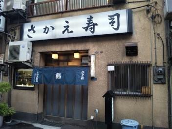 東京39⑤