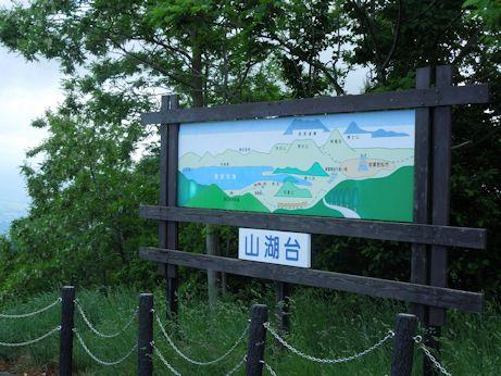 DSCN7036_sankodai.jpg