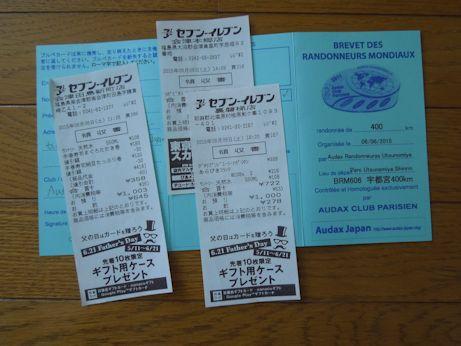 DSCN7059_card.jpg