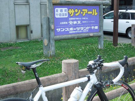 DSCN7101_san.jpg