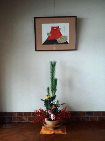 正月飾り150101
