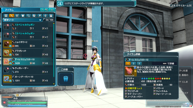 pso20150805_215653_261.png